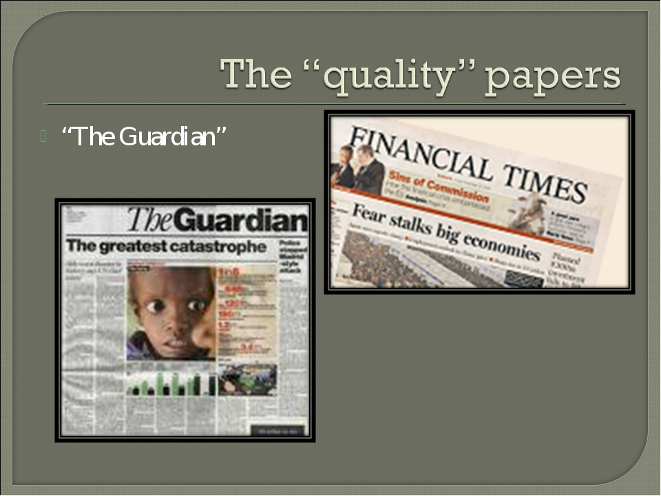 """""""The Guardian"""""""