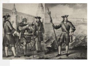 Реформы Петра I Военная реформа Цель: Создание сильной регулярной армии Введе