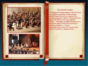 С 1573 года во Флоренции было создана содружество музыкантов (также теорети