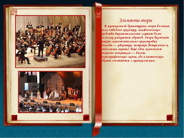С 1573 года во Флоренции было создана содружество музыкантов (также теорети...