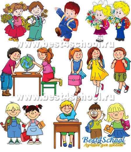 Школьники – ученики и ученицы – картинки на прозрачном фоне