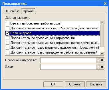 hello_html_5c3156fb.png