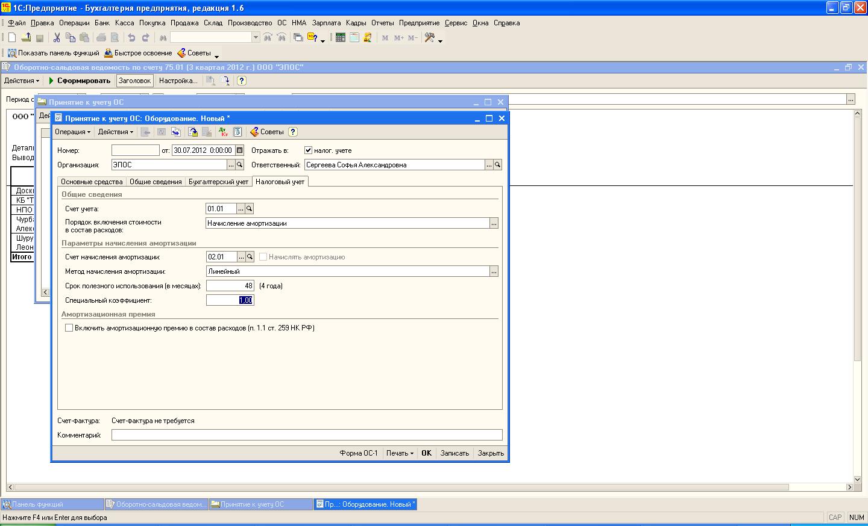 hello_html_7fbbf80e.png