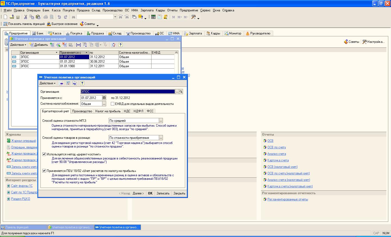 hello_html_b0f79cc.png