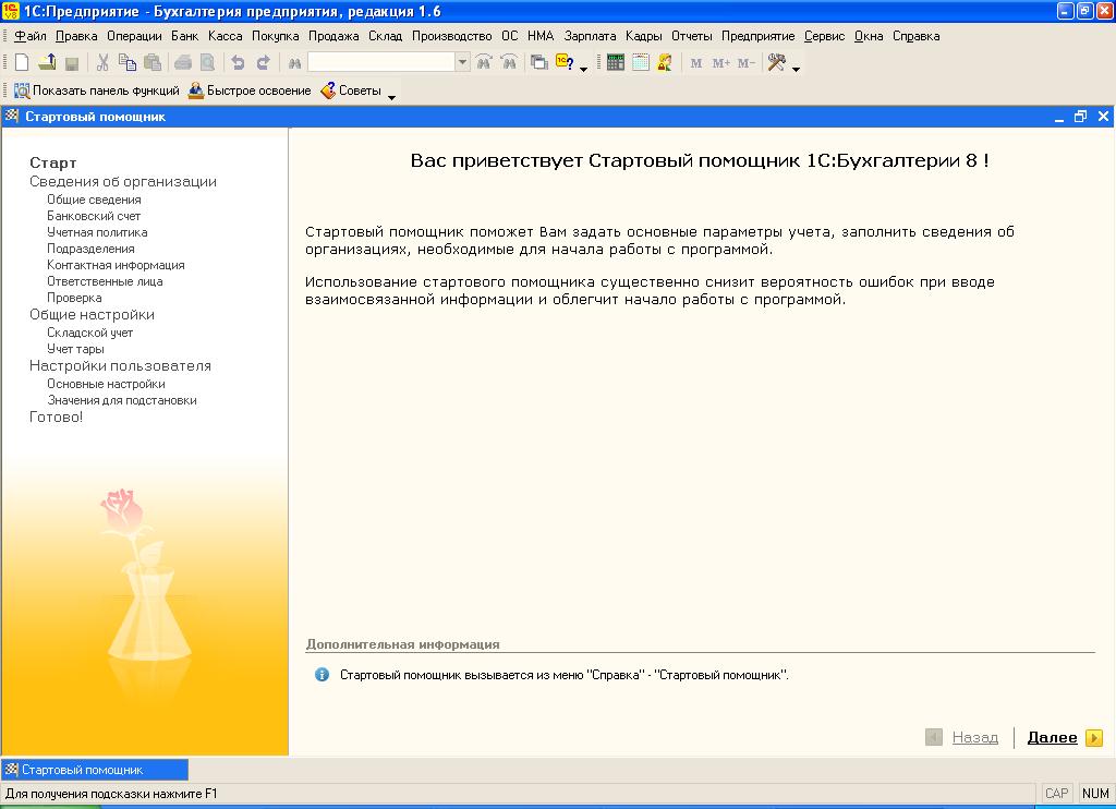 hello_html_m5162d80e.png