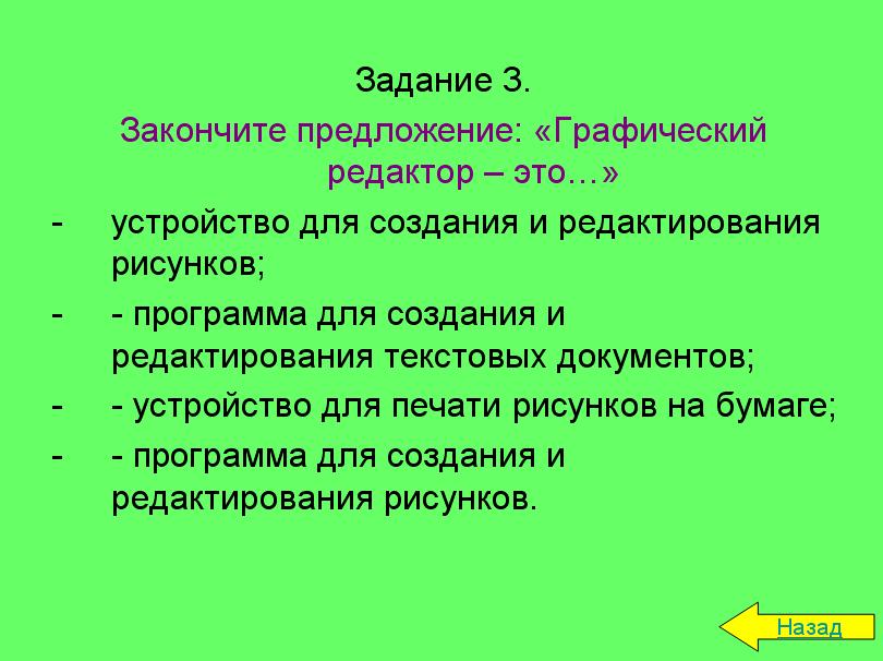 hello_html_7dfbb19b.png