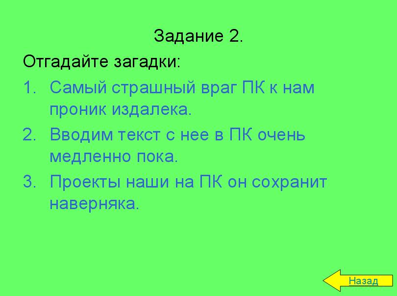 hello_html_m1be692e.png
