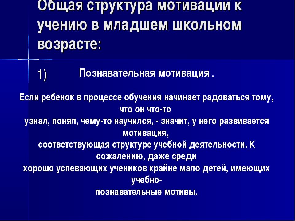 Приказ Минобразования РФ от 05032004 N 1089 Об
