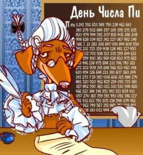 http://img-fotki.yandex.ru/get/3813/drucekdk.11/0_2507d_2edcc8d2_L