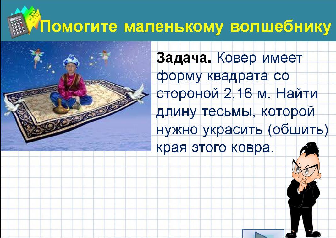 hello_html_4309bf2d.jpg