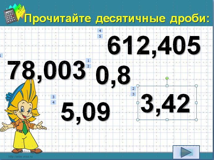 hello_html_6056db33.jpg