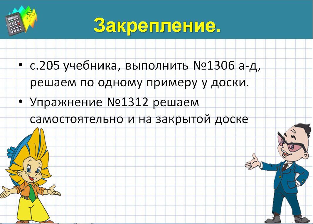 hello_html_m37a4fd87.jpg