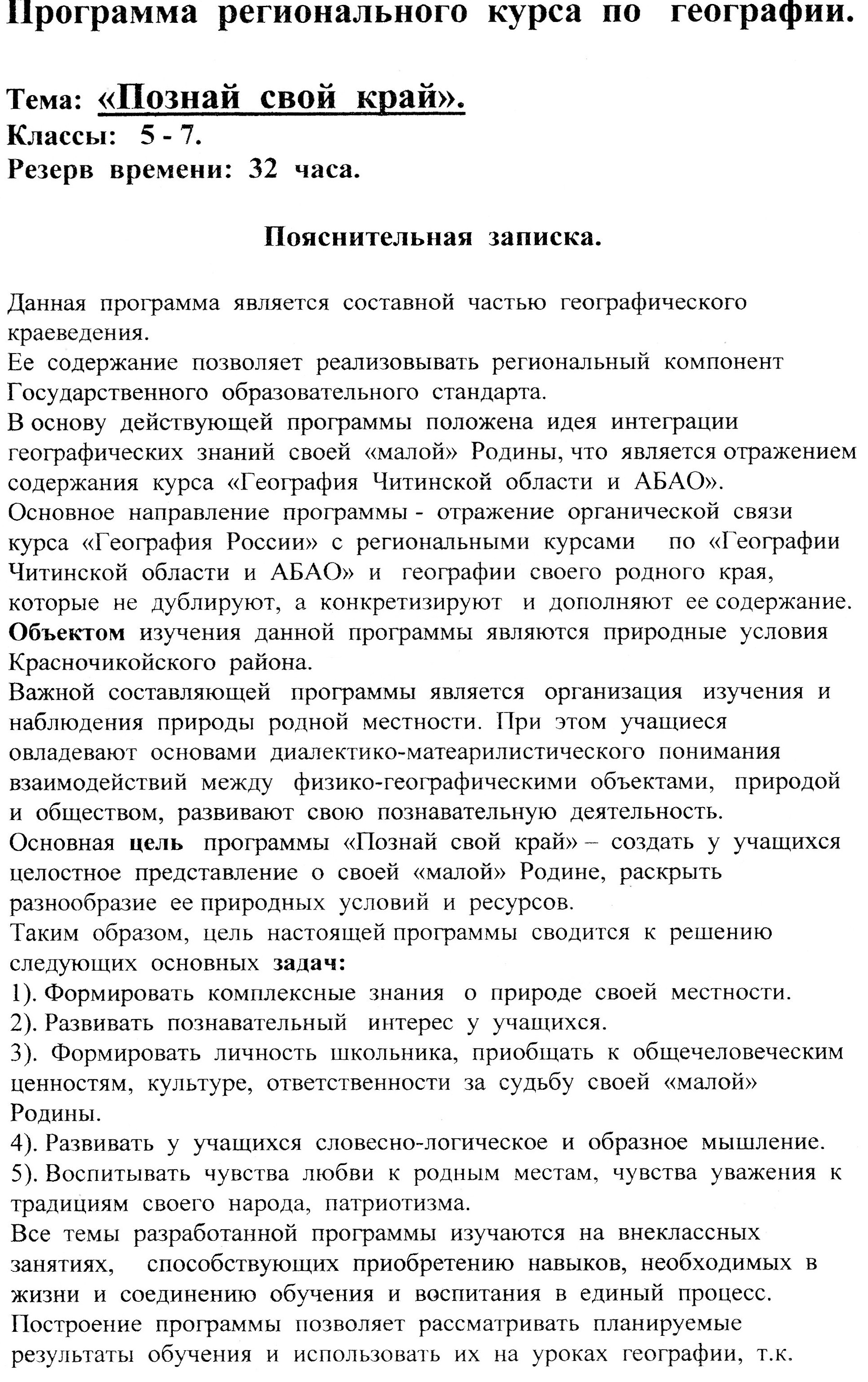 C:\Users\Manul\Pictures\img039.jpg