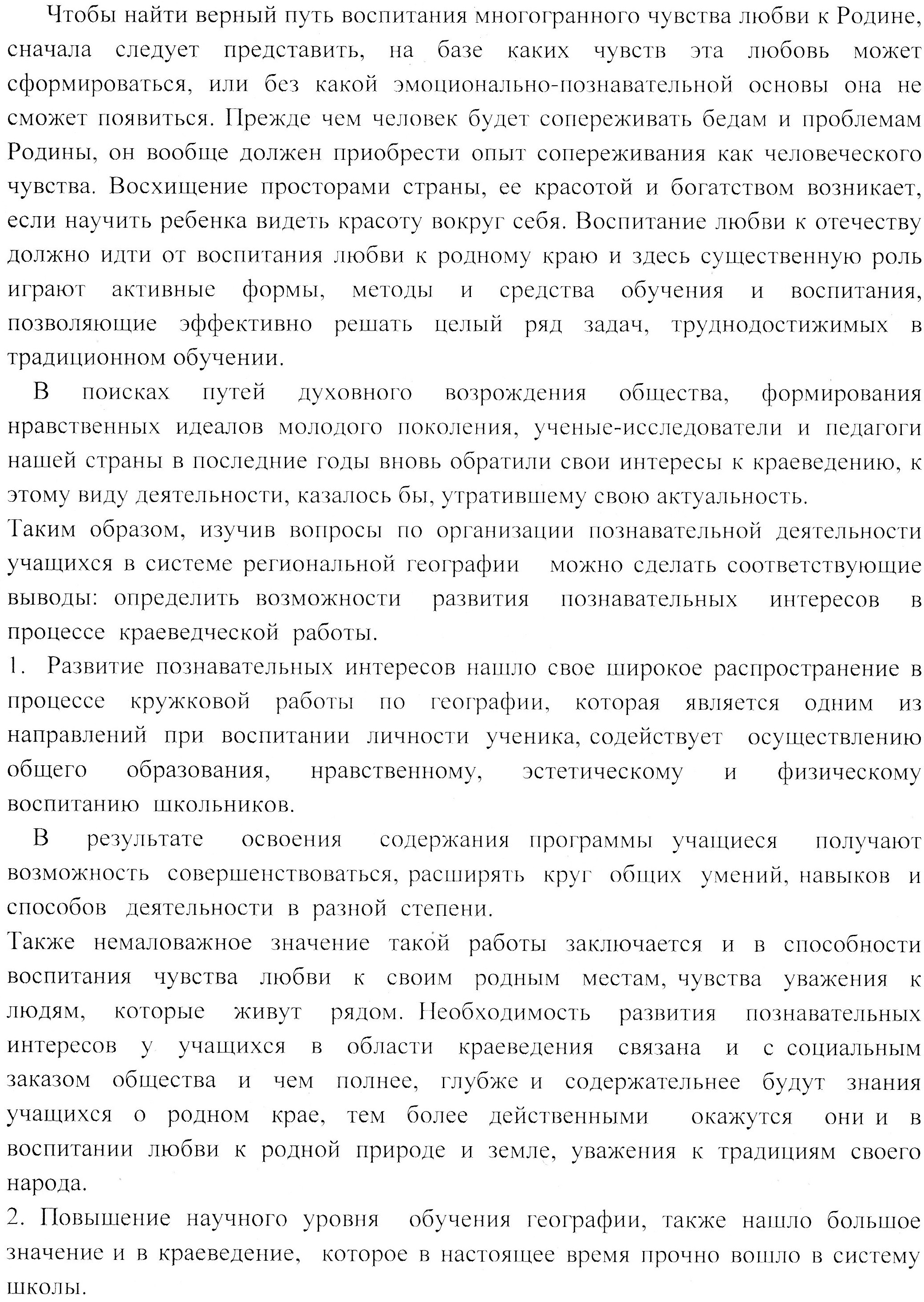 C:\Users\Manul\Pictures\img037.jpg