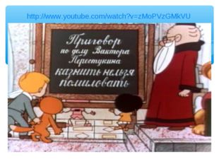 http://www.youtube.com/watch?v=zMoPVzGMkVU