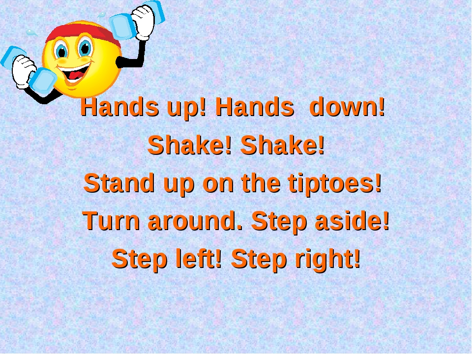 Hands up! Hands down! Shake! Shake! Stand up on the tiptoes! Turn around. Ste...