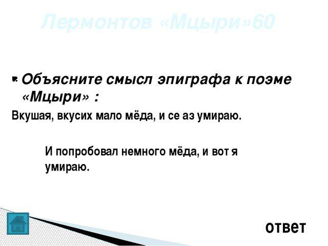Где происходит действие комедии Н.В. Гоголя «Ревизор»? ответ Место действия 4...
