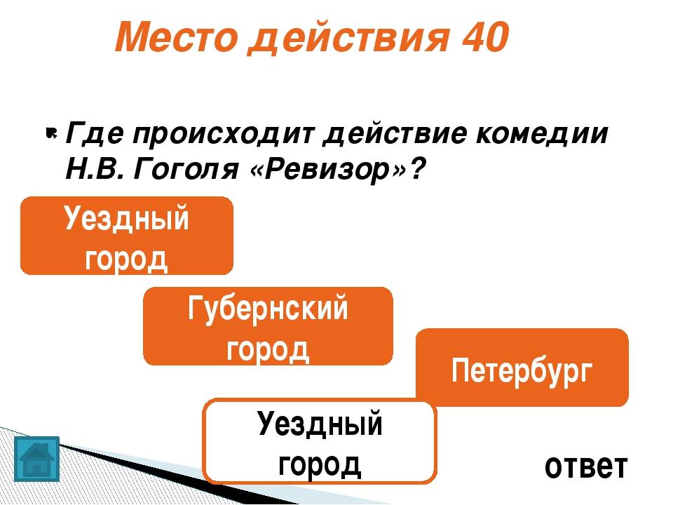 Кто из героев10 Пугачёв ответ Кто в произведении А. С. Пушкина «Капитанская...