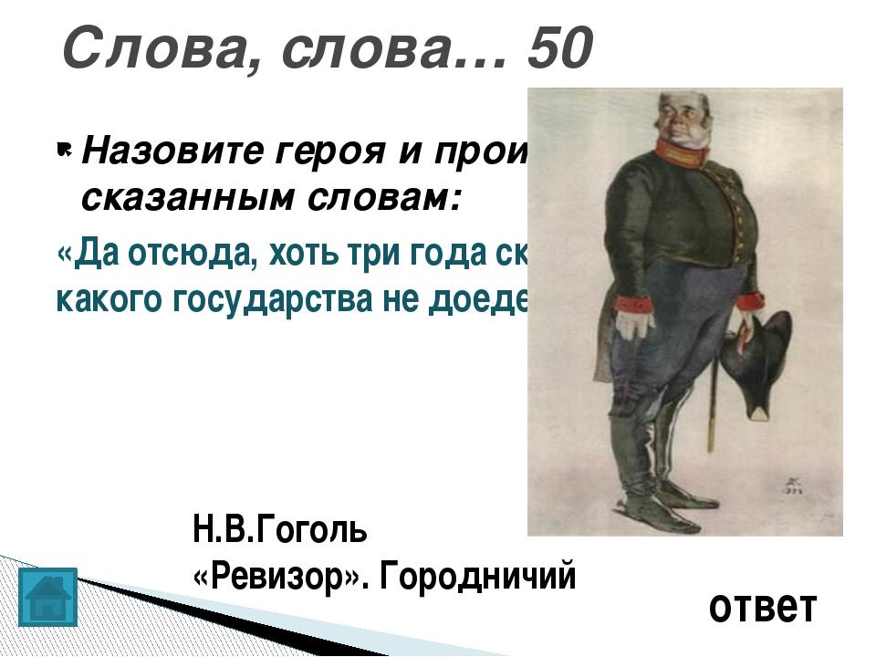 инструментальную съемку местности ответ Николай Алмазов представлял профессор...