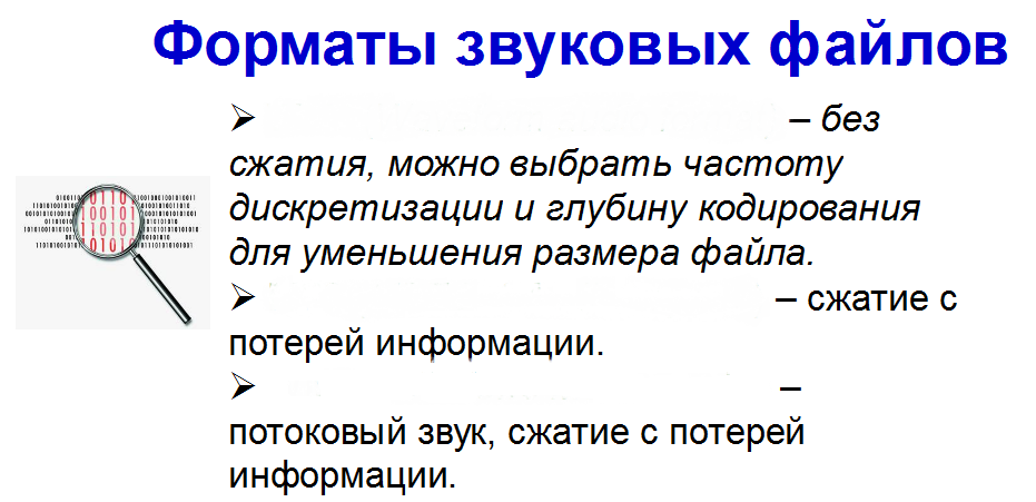 C:\Users\Вход\Desktop\Безымянный1.png