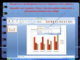Разработка эффектов при смене слайдов Выделите слайд, в который необходимо вн