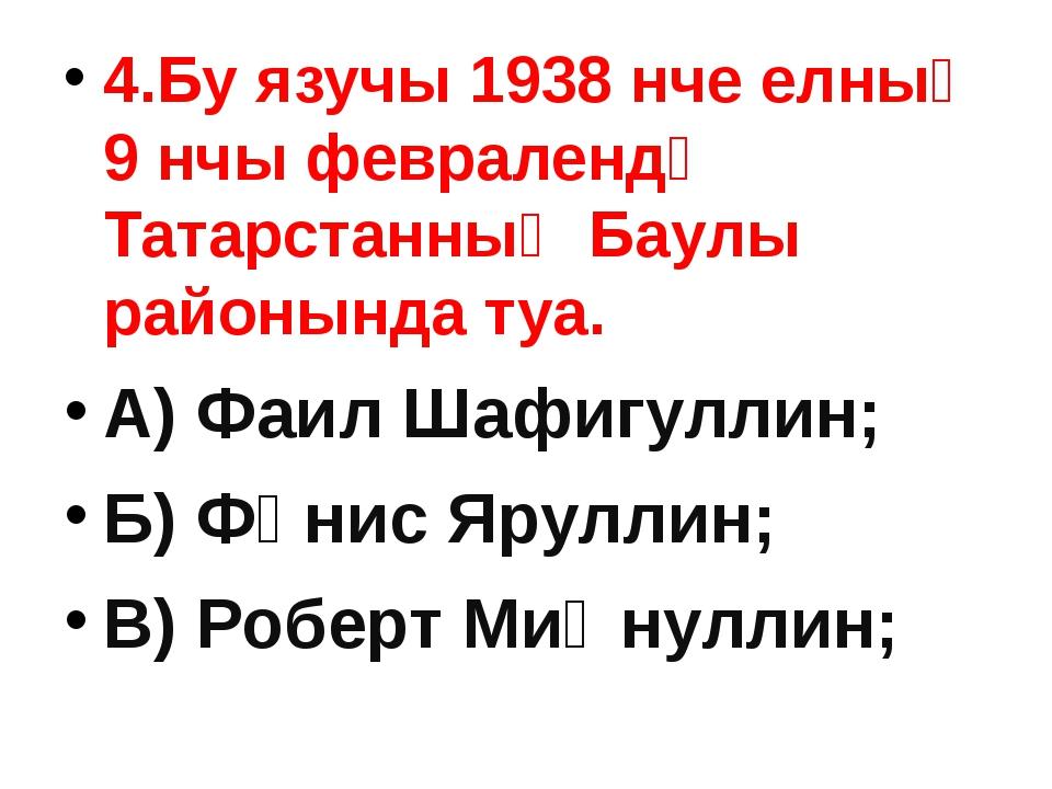 4.Бу язучы 1938 нче елның 9 нчы февралендә Татарстанның Баулы районында туа....