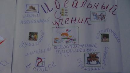 D:\Портфолио 2015-2016г\коучинги\20.01.2016г Современный учитель\DSC05834.JPG