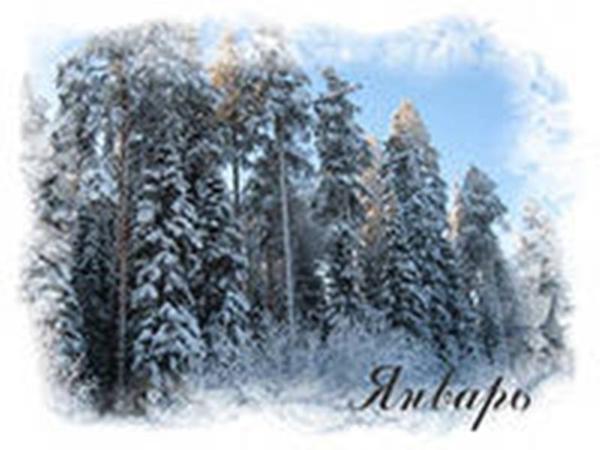 http://gov.cap.ru/UserFiles/news/20140113/narodnie_primeti.jpg