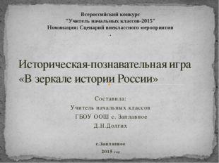 Чей герб? России Самарской области Борского района Нефтегорского района Алекс