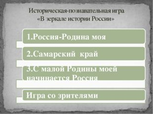 По одной из легенд под этим курганом похоронен татарский хан Мамон, шедший с