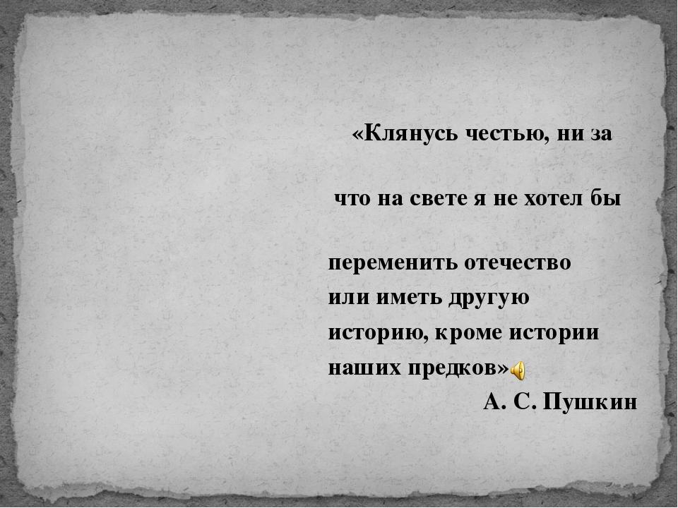 Прядченко Любовь Степановна Гранитный обелиск, погибшим курсантам ЕВМУ, уста...