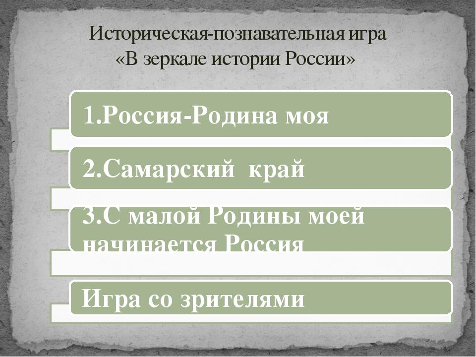 По одной из легенд под этим курганом похоронен татарский хан Мамон, шедший с...
