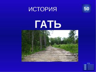 МАТЕМАТИКА РЕШИ задачу : ПЕТЯ,ВАСЯ и ФЕДЯ переходили через дорогу. Вася переш