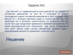 Задача №3 К одному медному цилиндрическому проводнику длиной 40 м приложили р