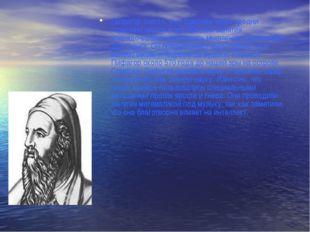 Пифагор считал, что гармония чисел сродни гармонии звуков и что оба этих заня