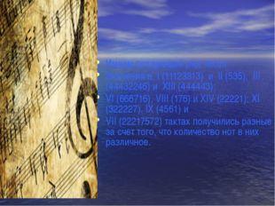 Имеем следующий ряд чисел: Значения в I (11123313) и II (535); III (44432