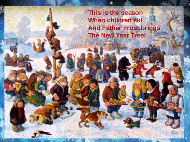 This is the season When children ski And Father Frost brings The New Year Tr...