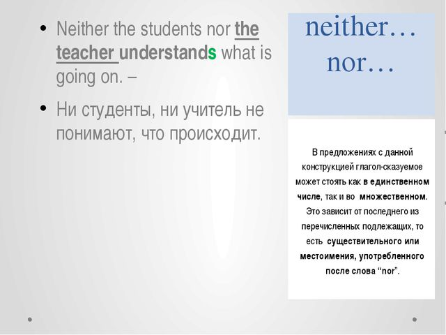 neither… nor… Neither the students nor the teacher understands what is going...