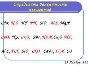 CBr4 N2O HF PH3 SiO2 Al2S3 Mg3P2 CaO; H2S; Cr2O3 SBr4 Na3N Cu2O AlF3 Al4C3 P