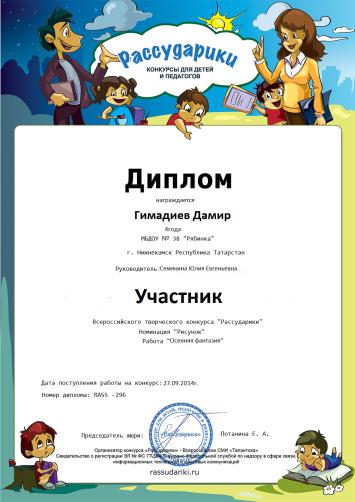 C:\Users\вера\Desktop\документы 2\441.png