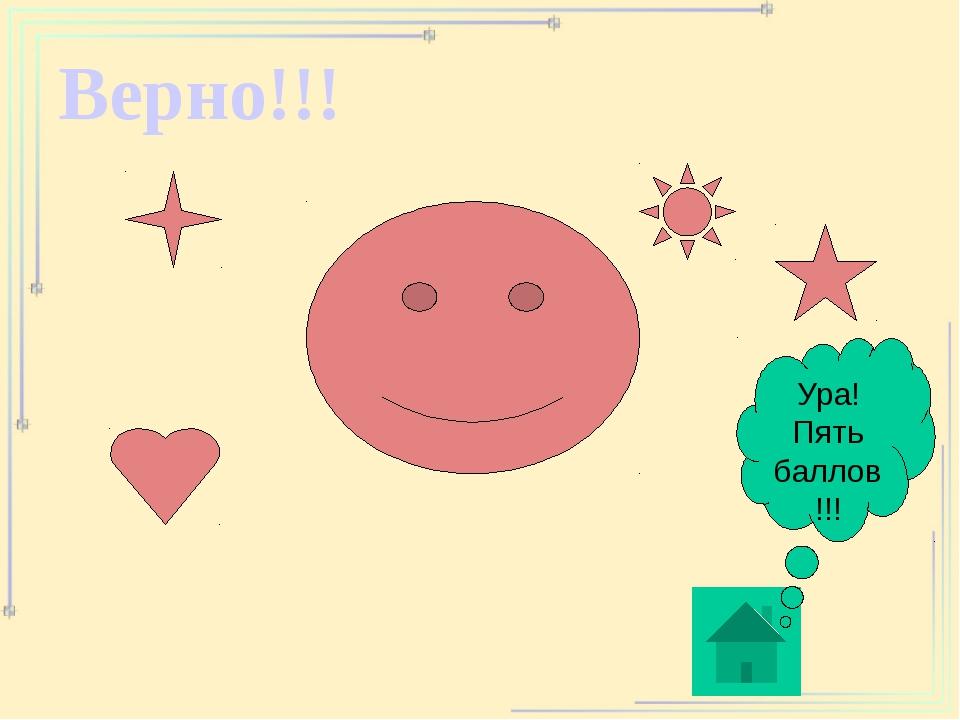 Интернет- ресурсы Слайд 2 http://www.tirnet.ru/library/8 слайд 3 http://para...