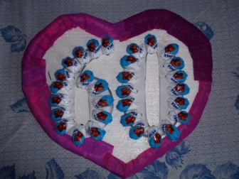 K:\папка РАБОЧИЙ СТОЛ\что это-рекомендации\сердце+ цветок\100_4042.JPG