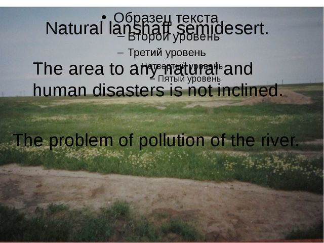 Natural lanshaft semidesert. The area to any natural and human disasters is...