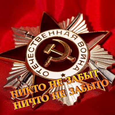 http://www.rusoc.com/_/rsrc/1449787316199/events/2012/victory-day/veterany%204.jpg