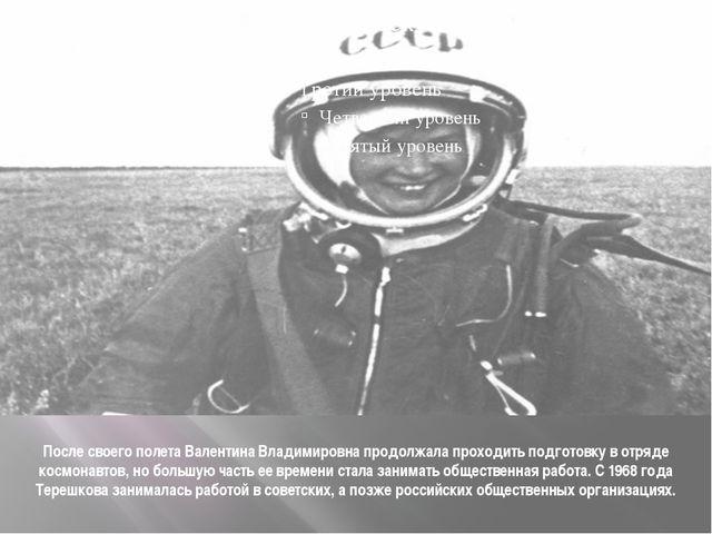 После своего полета Валентина Владимировна продолжала проходить подготовку в...