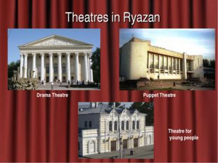 Theatres in Ryazan Puppet Theatre Drama Theatre Theatre for young people