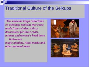 Traditional Culture of the Selkups   The museum keeps collections on clothing