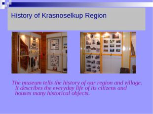 History of Krasnoselkup Region   The museum tells the history of our region