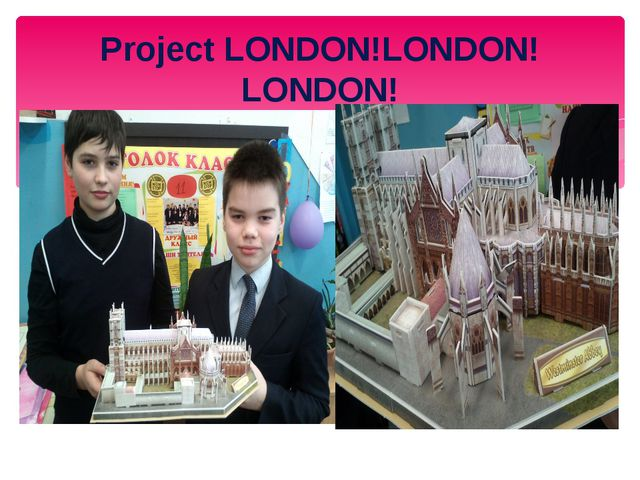 Project LONDON!LONDON!LONDON!
