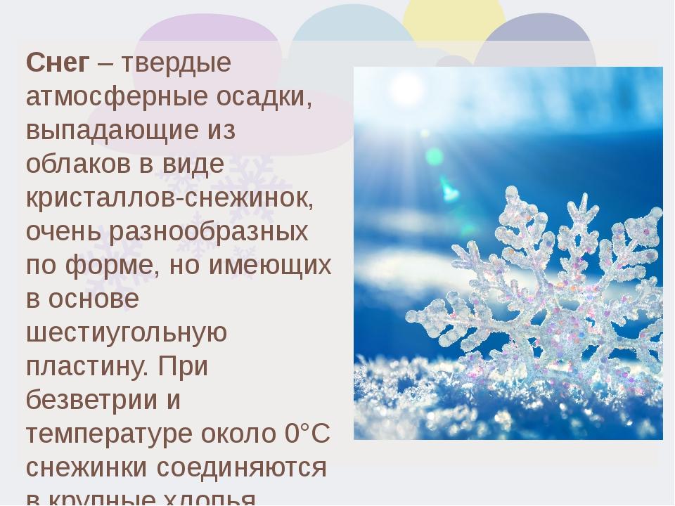 Климатограммы г. Москва г. Краснодар